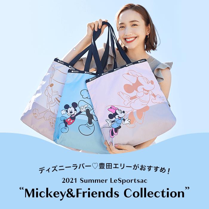 """ディズニーラバー?豊田エリーがおすすめ!2021 Summer LeSportsac""""Mickey and Friends Collection"""""""