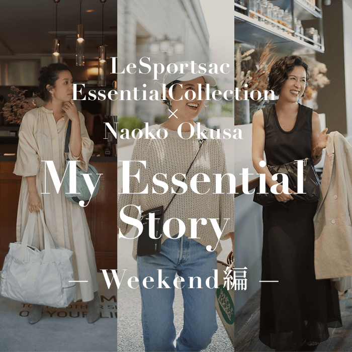 LeSportsac EssentialCollection × Naoko Okusa My Essential Story weekend